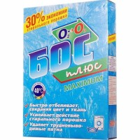 Бос - Мах 600 г.